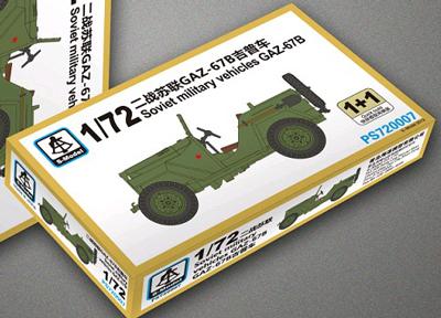 S-model 1//72 PS720007 Soviet Military Vehicles GAZ-67B 1+1